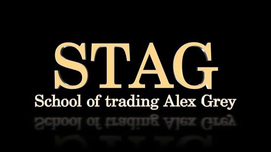Школа Трейдинга Алекса Грей - Логотип
