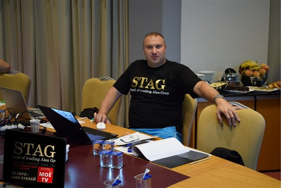 Алекс Грей в Турции, октябрь 2020 года Индивидуальное обучение